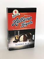 Шоколадные конфеты Original Halloren Kugeln Schoko-Rum 125 g.