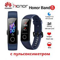 Original Фитнес-браслет трекер HONOR BAND 5 с ПУЛЬСОКСИМЕТРОМ Blue (синий)