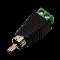 Коннектор для передачи аудио и видеосигнала Green Vision GV RCA/M (male)