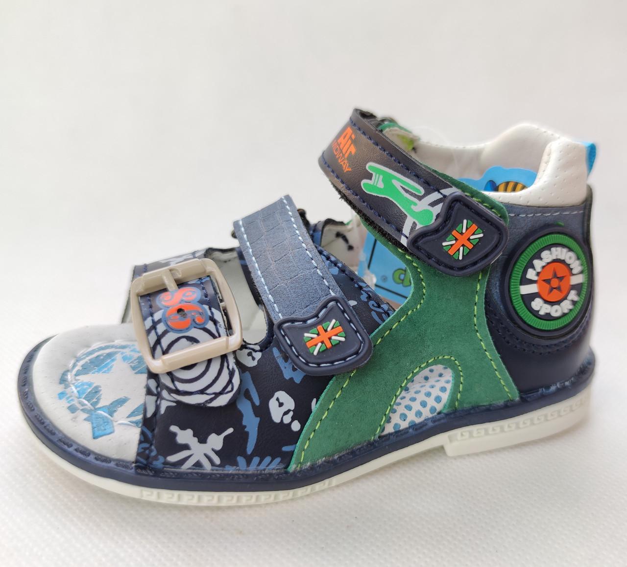 Детские босоножки сандалии для мальчика зелёные Y.TOP 25р 15,5см
