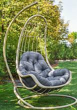 Підвісне садове крісло гойдалка кокон крапля куля плетене з ротанга Українські Конструкції Легато / Legato