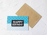 """Открытка """" Happy birthday """""""