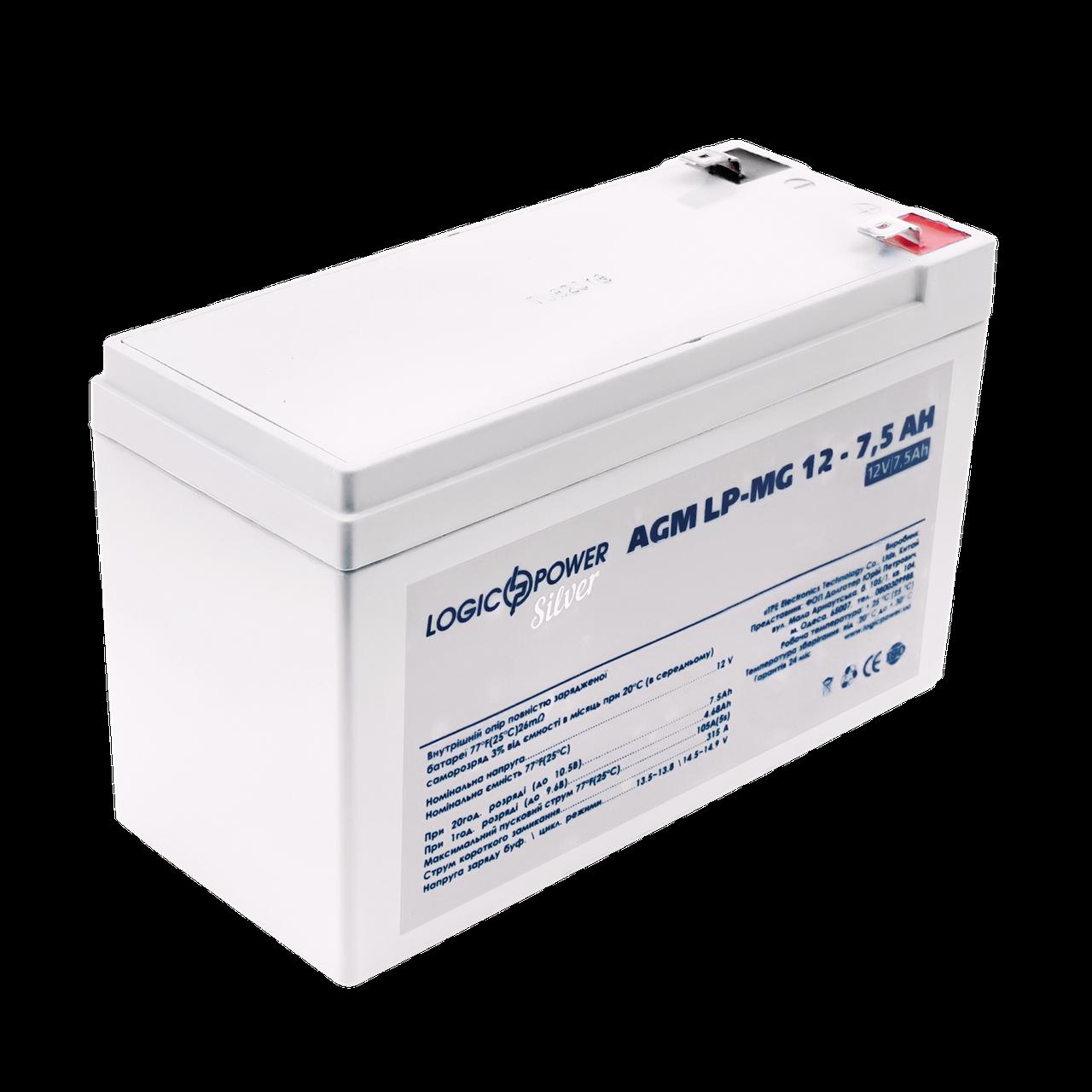 Аккумулятор мультигелевый AGM LP-MG 12 - 7,5 AH SILVER (2018)