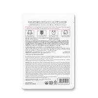 Осветляющая тканевая маска для лица Useemi Gluta Plus Whitening Mask Sheet  25 мл (8809638300184), фото 2