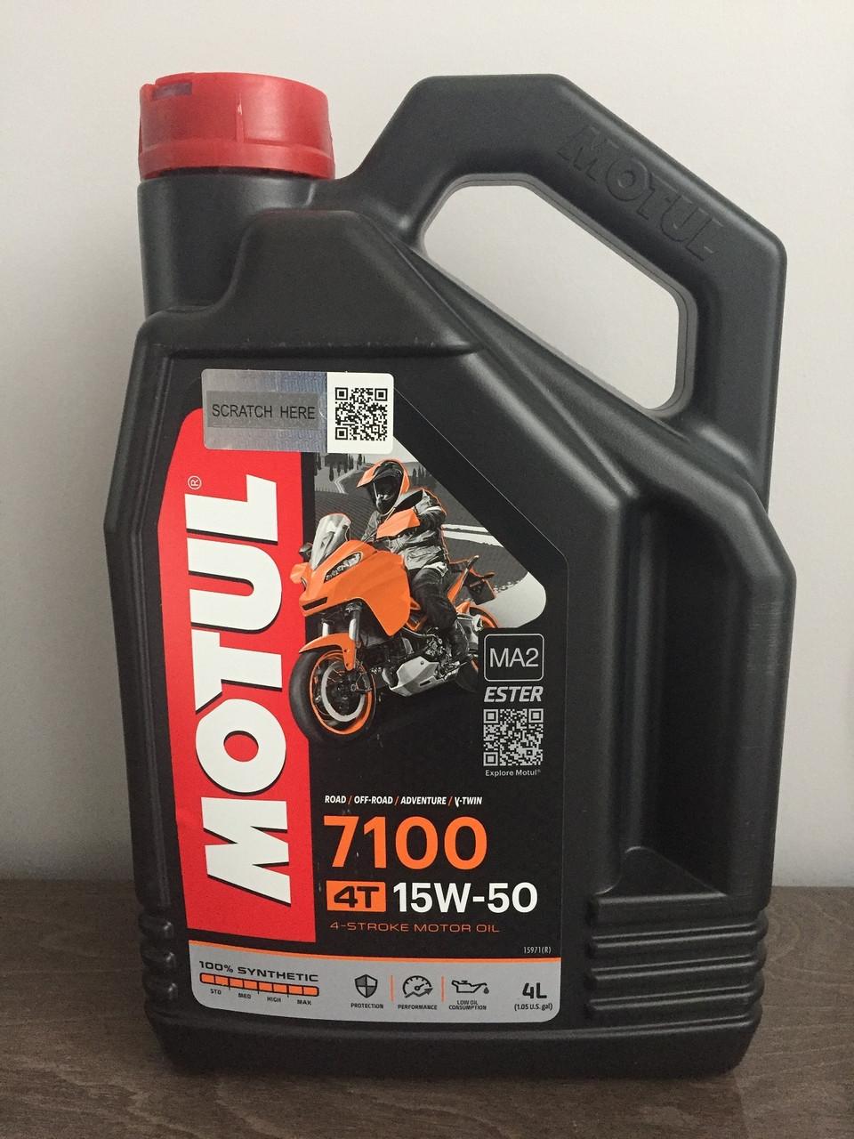 Масло MOTUL 7100 4T 15W-50 4л (104299)
