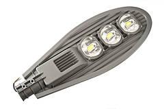 Вуличні консольні світильники