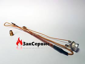 Термопара для газовой колонки Ariston FAST 11/14 CF P, Chaffoteaux FLUENDO 11/14 CF P 60000041