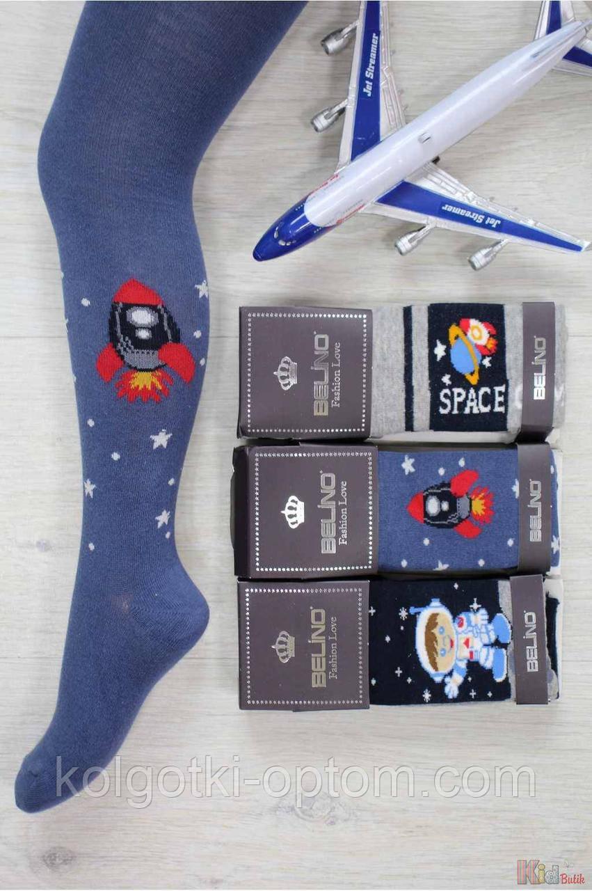 """ОПТОМ Колготки с космосом """"Space"""" для мальчика (80-86 / 1,5-2 года)  Belino 8680091200538"""