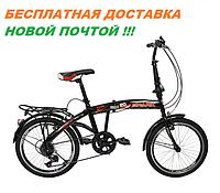 """Велосипед со складной рамой и багажником SPARK FUZE FTV Колесо 20""""/Рама сталь 10""""/Скоростей 7 черно-красный"""