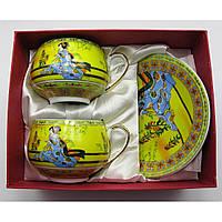 "Сервиз фарфор (220 мл)(2BCS141-4) 2 чашки +2 блюдца ""Желтый"" (h-6,5см., d-7,5см.)"