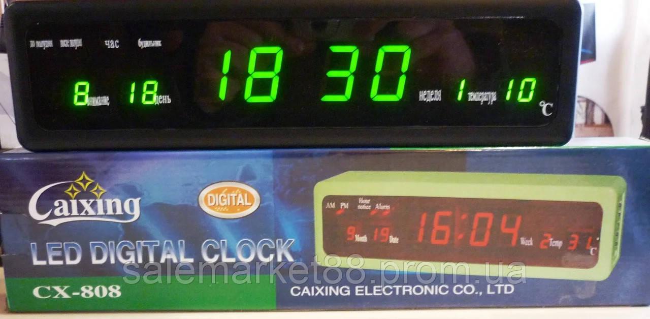 Большие настенные, настольные электронные часы с Термометром, Датой и Будильником