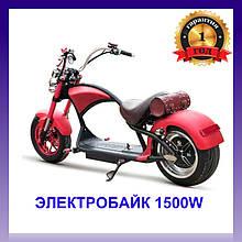 Электроскутер Citycoco Harley Chopper X9 1500W Red (Красный) Электробайк чоппер Электромотоцикл Сити Коко