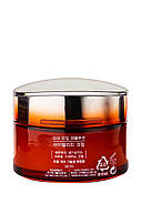 Антивозрастной крем для лица Missha Time Revolution Vitality Cream, 50 мл, фото 2
