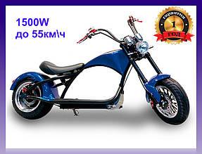 Электроскутер Citycoco Harley Chopper X9 1500W Blue (Синий) Электробайк чоппер Электромотоцикл Сити Коко