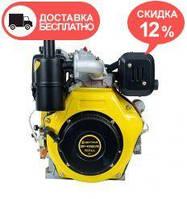 Дизельный двигатель Кентавр ДВУ-420ДШЛЕ + скидка 12% + бесплатная доставка