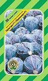 Капуста краснокочанная Примьеро F1 20 семян, фото 2