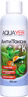AQUAYER АнтиТоксин+К для акваріумної води 100мл