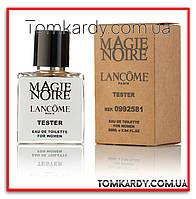 Lancome Magie Noire [Tester Концентрат] 50 ml. Ланкоме Магия Ночи (Тестер) 50 мл.