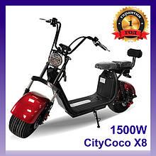 Электроскутер CityCoco X8 1500W Red (Красный) Электробайк Электромотоцикл Сити Коко