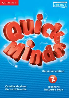Quick Minds (Ukrainian edition) 2 Teacher's Resource Book