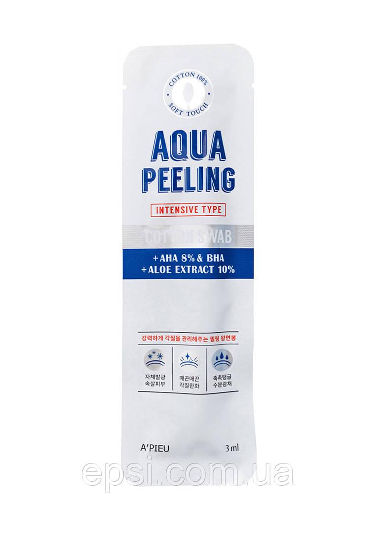 Интенсивный пилинг Apieu Aqua Peeling Cotton Swab Intensive, 3 мл