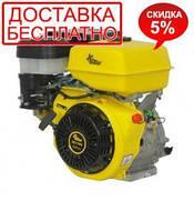 Бензиновый двигатель Кентавр ДВЗ-390Б + скидка 5% + бесплатная доставка