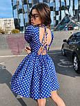 Летнее платье с пышной юбкой, квадратным вырезом и открытой спиной vN7797, фото 2