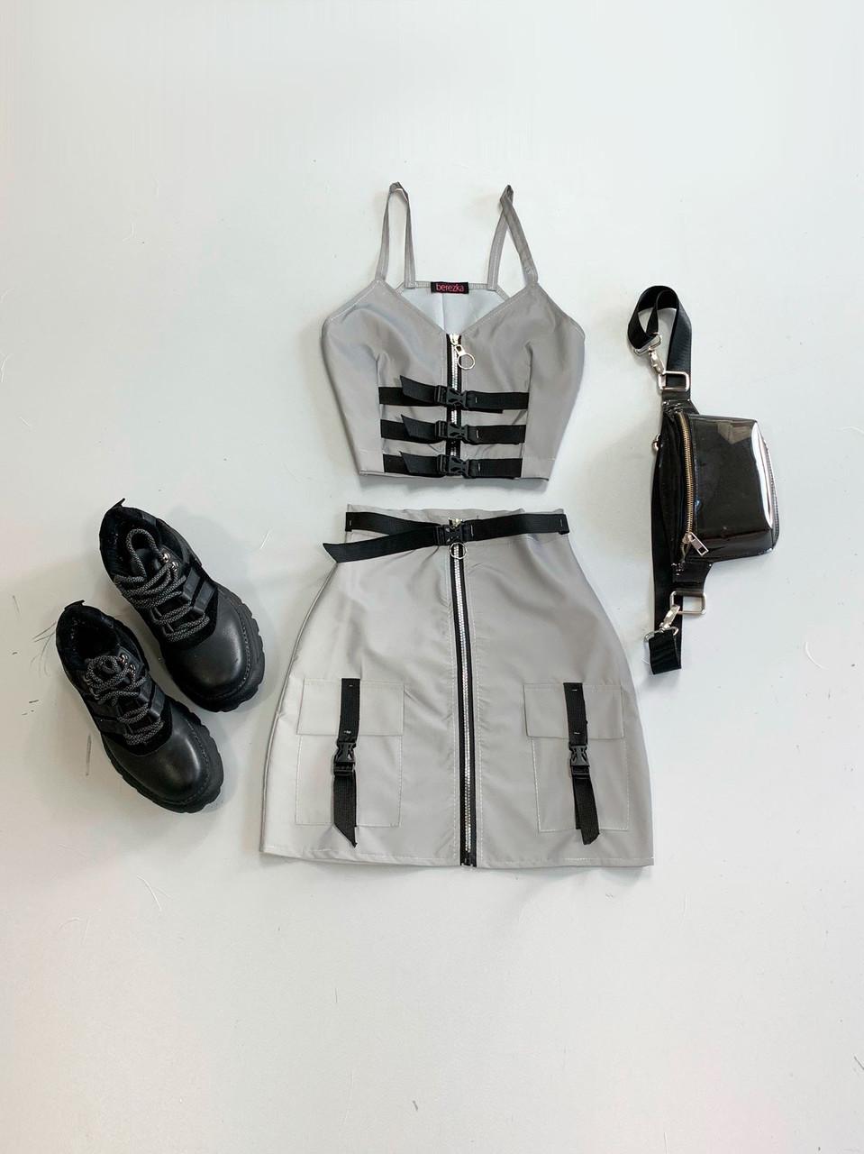 Женский светоотражающий юбочный костюм с топом vN7812