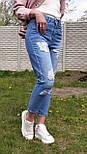 Женские зауженные джинсы с потертостями и на высокой посадке vN7837, фото 3