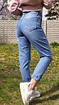 Женские зауженные джинсы с потертостями и на высокой посадке vN7837, фото 5
