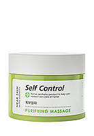 Очищающий массажный крем Missha Near Skin Self Control Purifying Massage, 200 мл