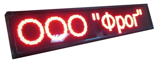 Бегущая строка LED