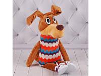 """М'яка іграшка """"Пес Шарік"""" №00237-1"""