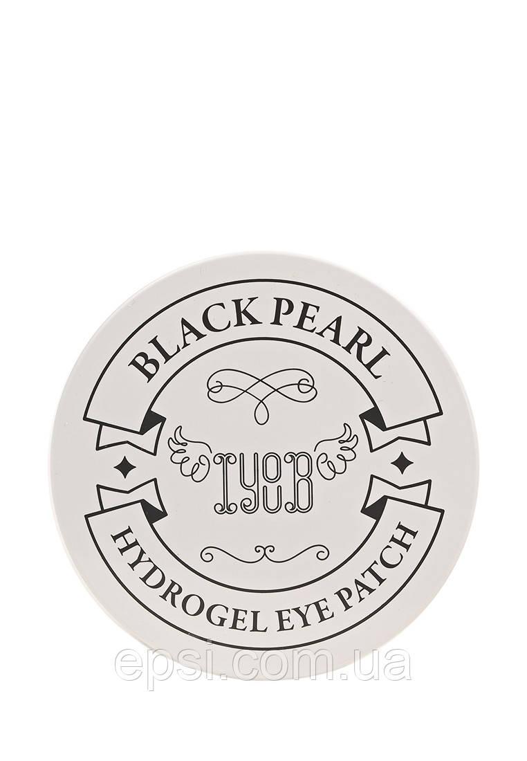 Гидрогелевые патчи с черным жемчугом IYOUB Hydrogel Eye Patch Black Pearl, 84 г (60 шт)