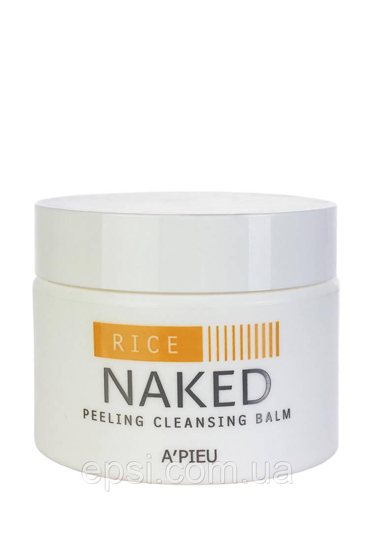 Бальзам-пилинг Apieu Naked Peeling Cleansing Balm Rice 45 г