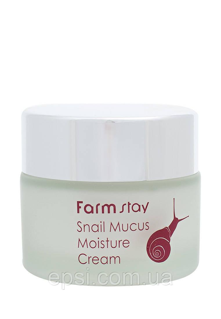 Крем для лица увлажняющий с муцином улитки FarmStay Snail Mucus Moisture, 50 мл
