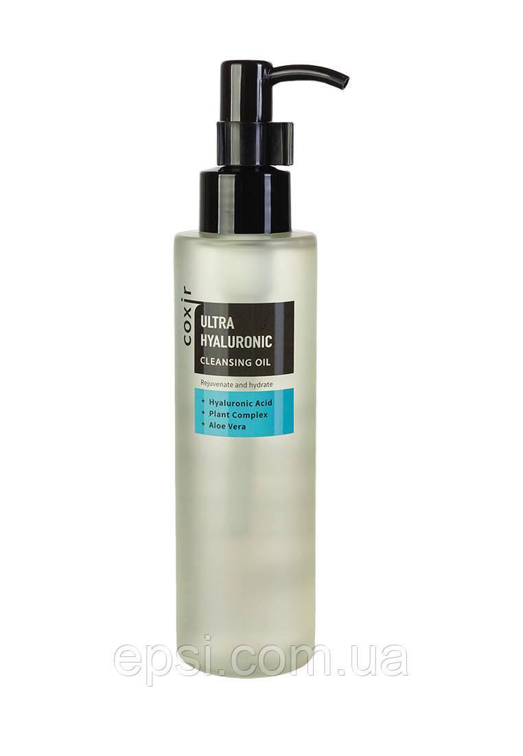 Очищающее масло Coxir Hyaluronic Cleansing Oil, 150 мл