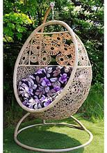 Підвісне садове крісло гойдалка кокон крапля куля плетене з ротанга Українські Конструкції Прованс / Provence