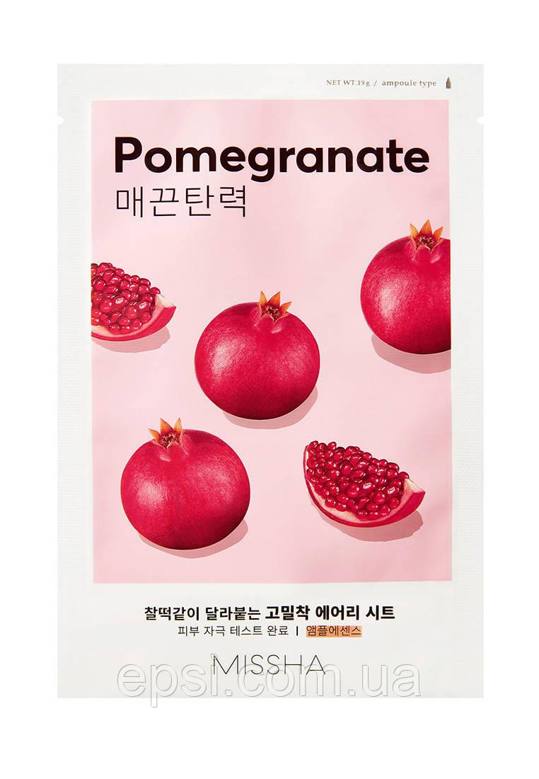 Маска для лица Гранат Missha Airy Fit Pomegranate, 19 г