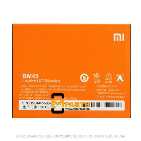 АКБ XIAOMI Redmi Note 2 (BM45)