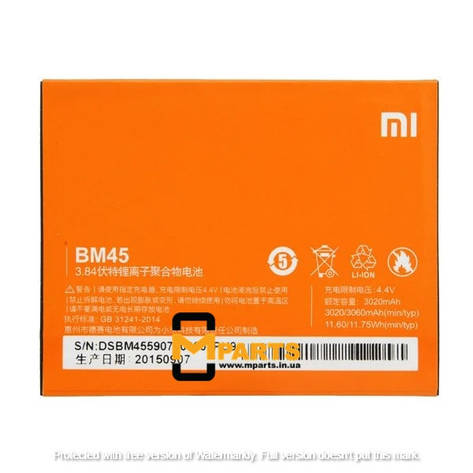АКБ XIAOMI Redmi Note 2 (BM45), фото 2
