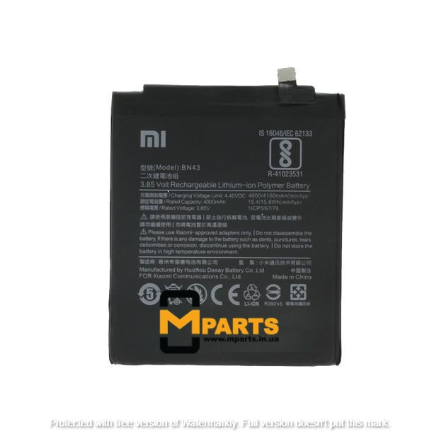 АКБ XIAOMI Redmi Note 4X (BN43/BM43)