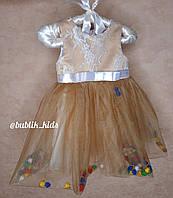 Стильное платье на девочку 1-2 лет