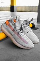Мужские кроссовки Adidas Yeezy Boost 350 Grey Рефлективные - 356TP