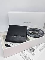 Мужской подарочный набор кошелек и ремень