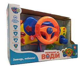 """Авто-тренажер """"маленький водитель"""" М4095"""