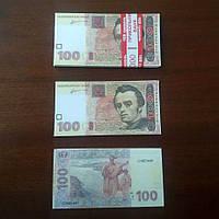 Сувенирные деньги 100 грн (арт. UAH-100)