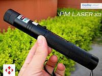 Мощная лазерная указка зелёный лазер Laser 303 green с насадкой