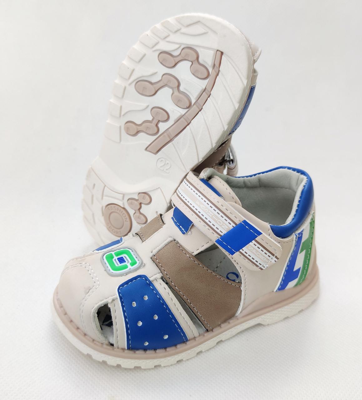 Детские босоножки сандалии для мальчика бежевые Y.TOP 24р 15см