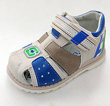 Детские босоножки сандалии для мальчика бежевые Y.TOP 24р 15см, фото 2